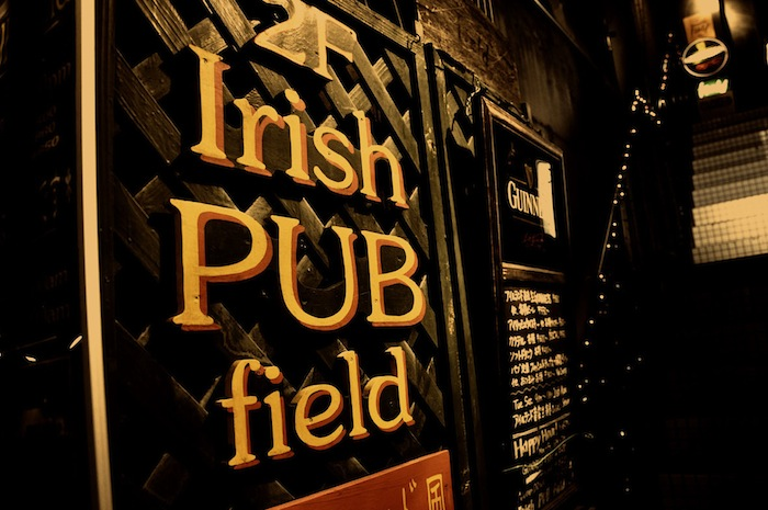 irish pub field