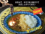 guinness_curry_rice2