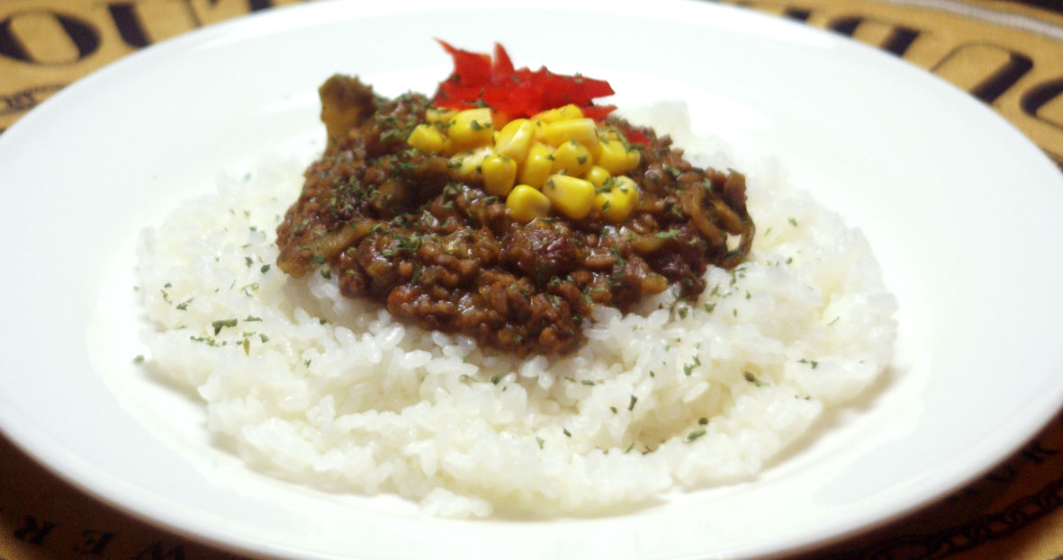 original_keema_curry_rice